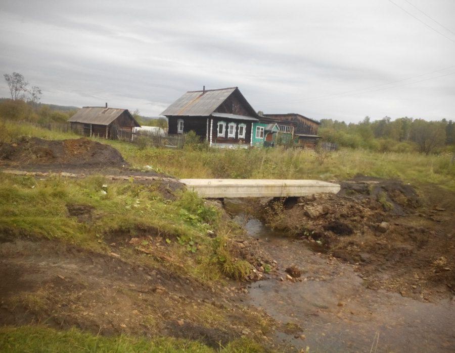 Мост по ул. Северная